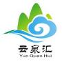 广州云泉汇广告传媒有限公司