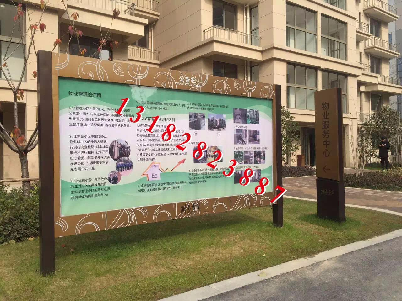 南京亞輝文化傳播有限公司