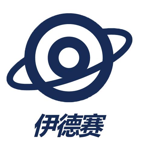 珠海伊德賽科技有限公司