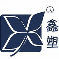 广州市鑫富塑胶有限公司