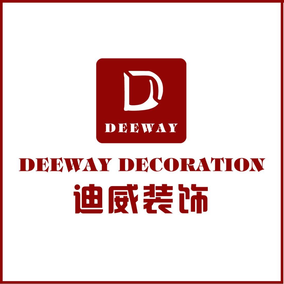 东方迪威(北京)建筑装饰设计有限公司