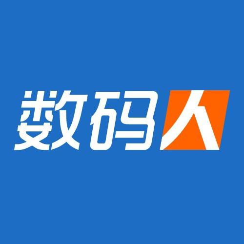 青岛数码人网络科技有限公司