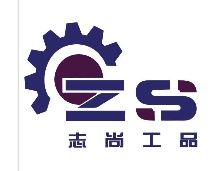 杭州志尚工品机械设备有限公司