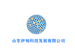 山东伊甸科技发展有限公司