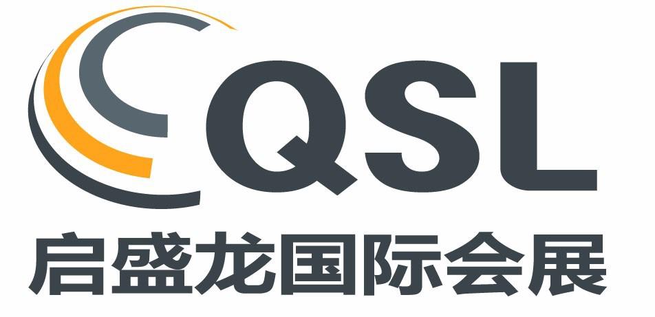 青岛启盛龙国际会展服务有限公司