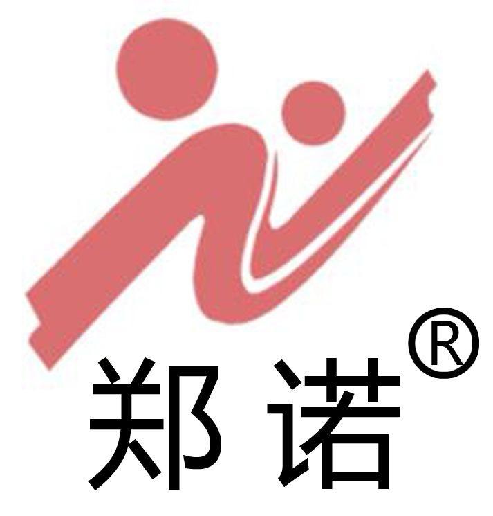 河南郑诺教学设备有限公司
