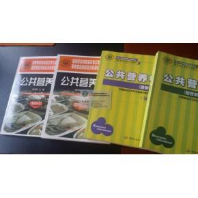 厨艺培训技能考核笔试题【中国海豚湾厨师俱乐部】