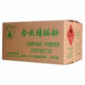 北京全市高价回收日用化学品,回收价格高