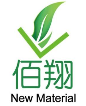 東莞市佰翔新材料有限公司