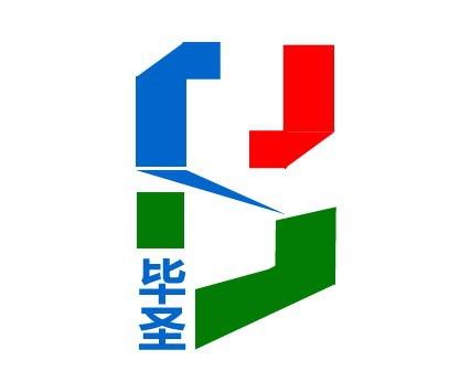 青岛毕圣知识产权运营管理有限公司