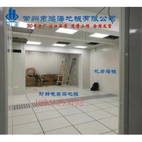0.6机房墙板 机房彩钢板防静电防火墙面彩钢板 多种规格可选