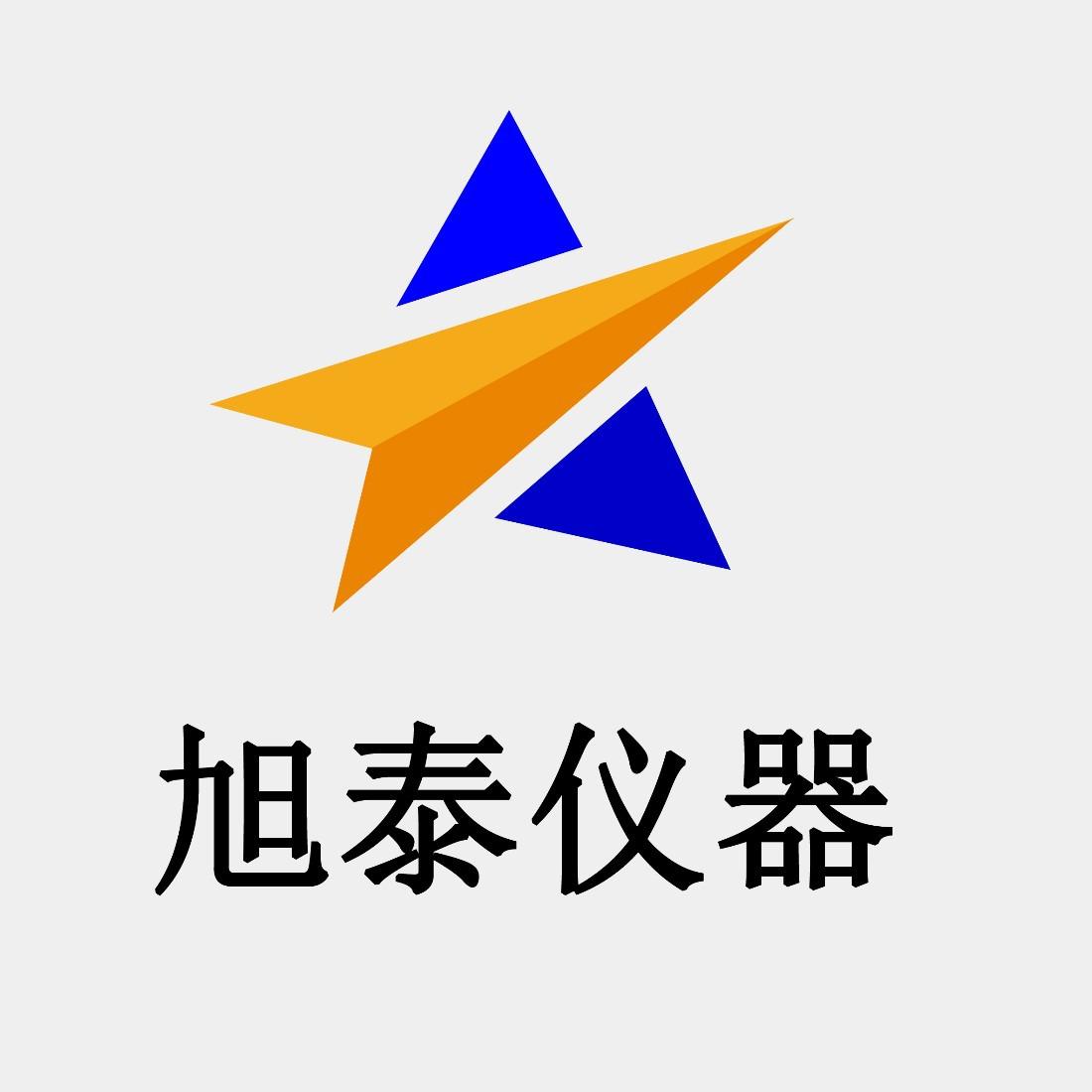 安徽旭泰儀器科技有限公司