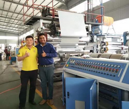 青岛华恩斯塑料机械有限公司