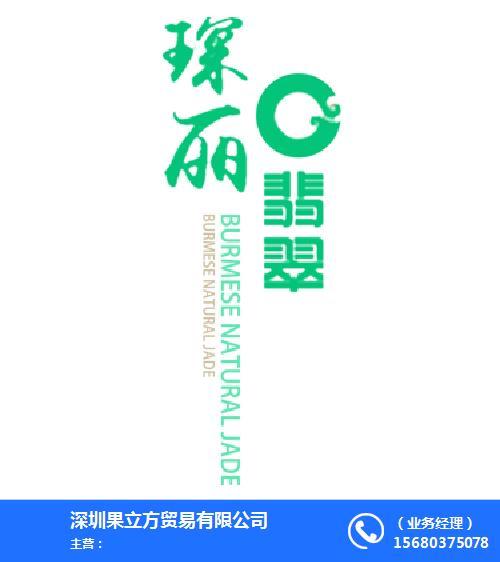 深圳果立方貿易有限公司
