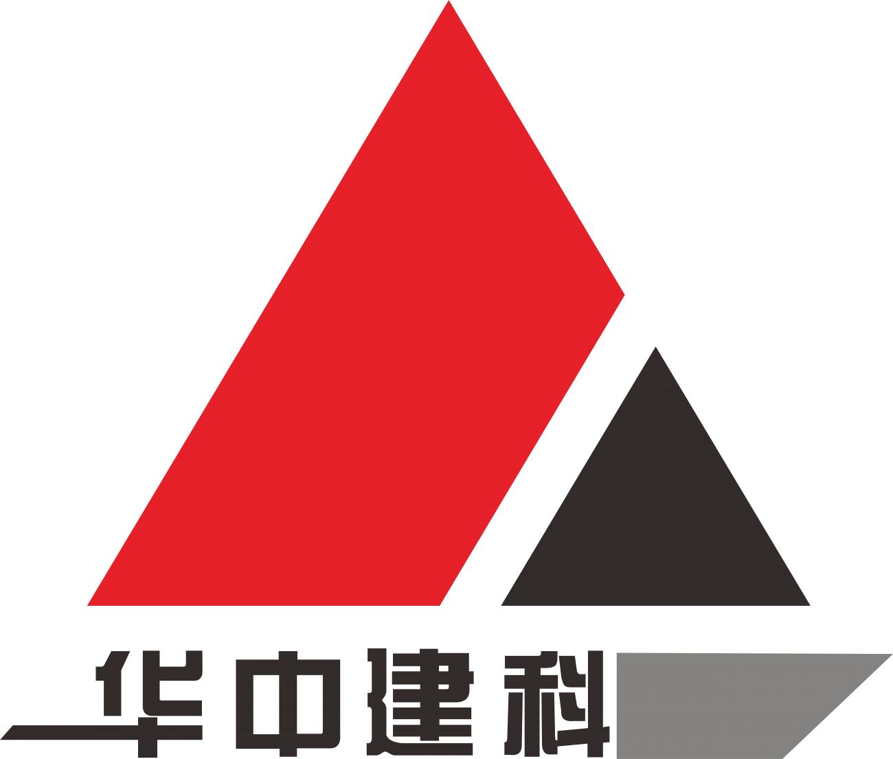 華中建科(北京)工程科技有限公司