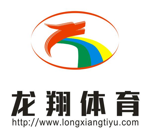 东莞市龙翔体育设施有限公司深圳分公司