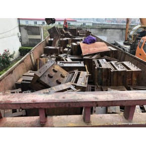 北京回收厂房废铁(装车省心)资讯