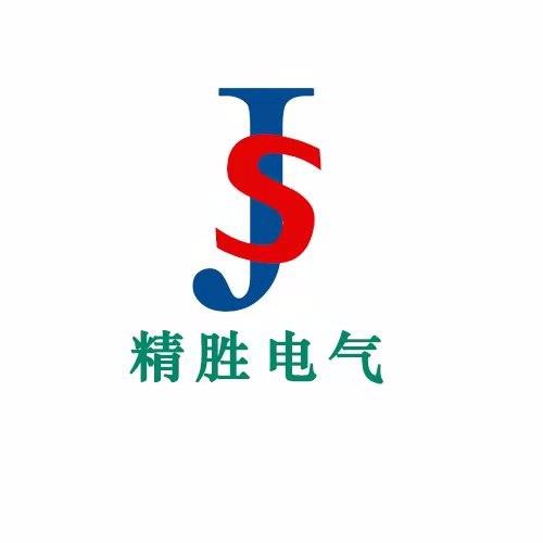 江蘇精勝電氣有限公司