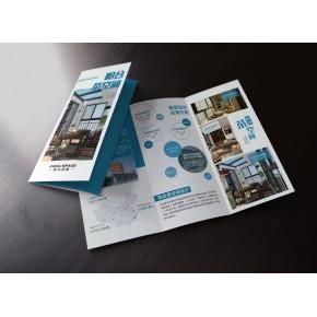 归云堂品牌策划:蓝色创意风格阳台茶空间三折页设计