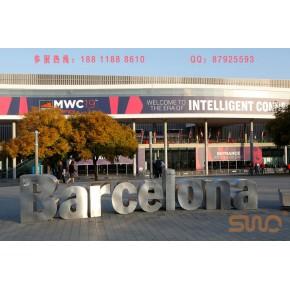 斯沃琪國際展覽(香港)有限公司