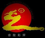 上海亨龙环保科技有限公司