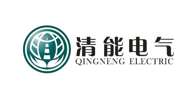 陜西清能電氣設備有限公司