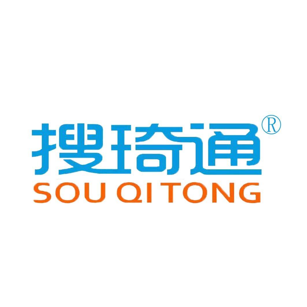 廣州市搜琦通電子科技有限公司