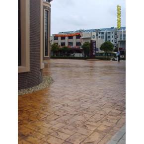 压模地坪材料|优质彩色强化料生产厂家|绿色环保产品
