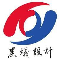 南京黑蟻裝飾設計工程有限公司