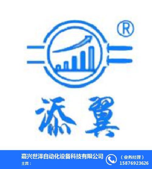 嘉興世澤自動化設備科技有限公司