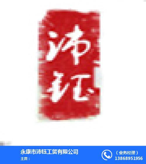 永康市沛钰工贸有限公司