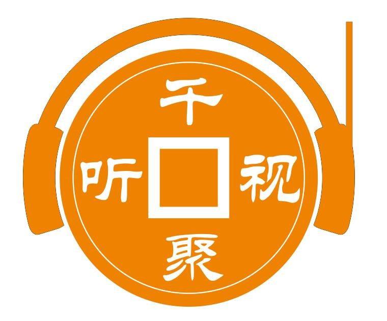 深圳市千聚文化传媒有限公司