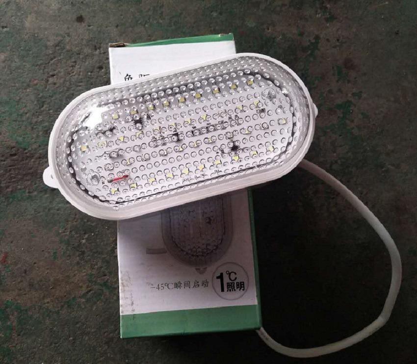冷库LED灯
