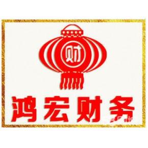 从5月1日起,江西省办理企业登记注册业务所有自然人必须进行实名认证,否者不允许办理