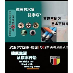 316L波纹不锈钢水管