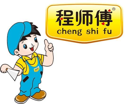 郑州市程师傅涂料有限公司