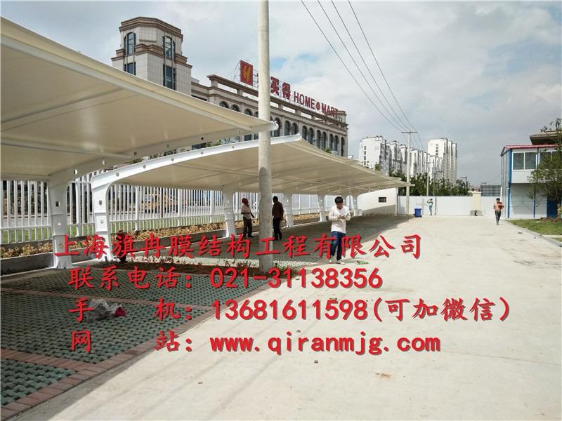江西省吉安市張拉膜結構停車棚報價
