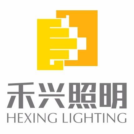 深圳禾兴照明设计顾问有限公司