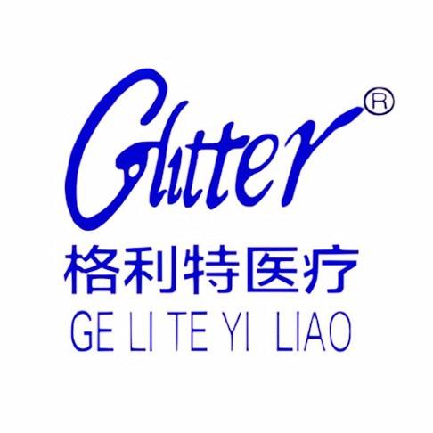 济南格利特科技有限公司