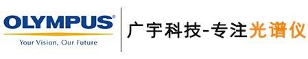 廣宇科技(深圳)有限公司