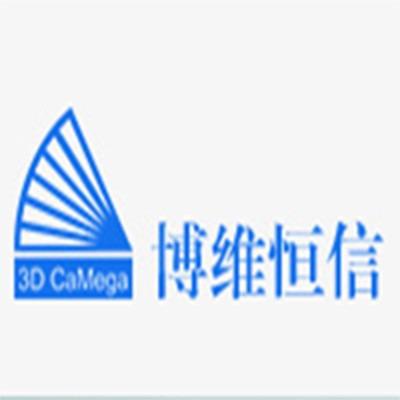 北京博维恒信科技发展有限公司