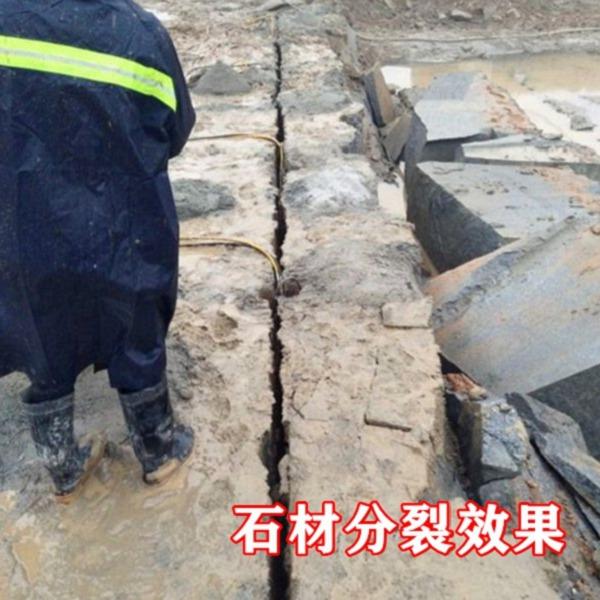 陕西汉中硬石头分裂静态劈石机介绍