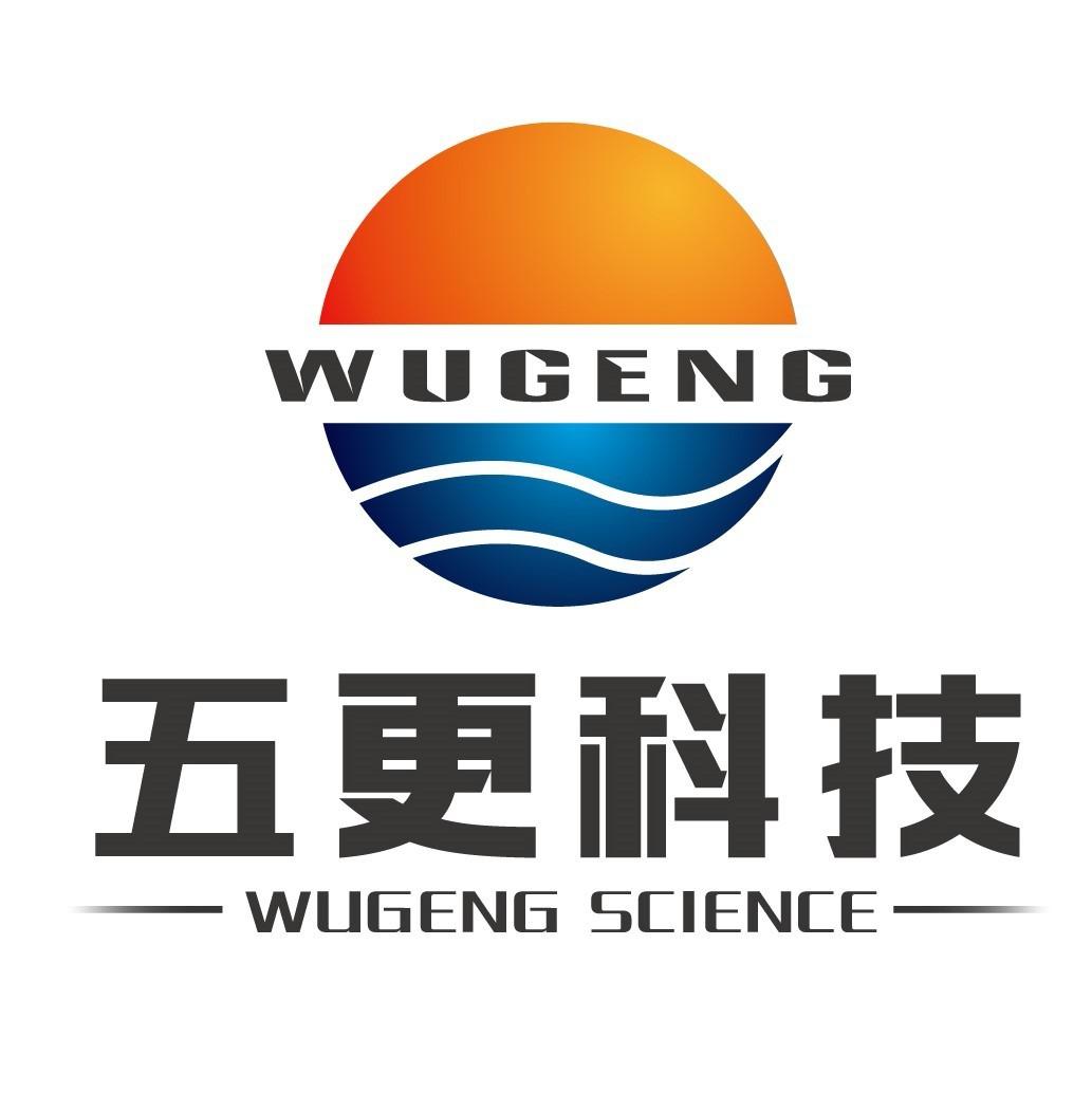 天津五更科技有限公司