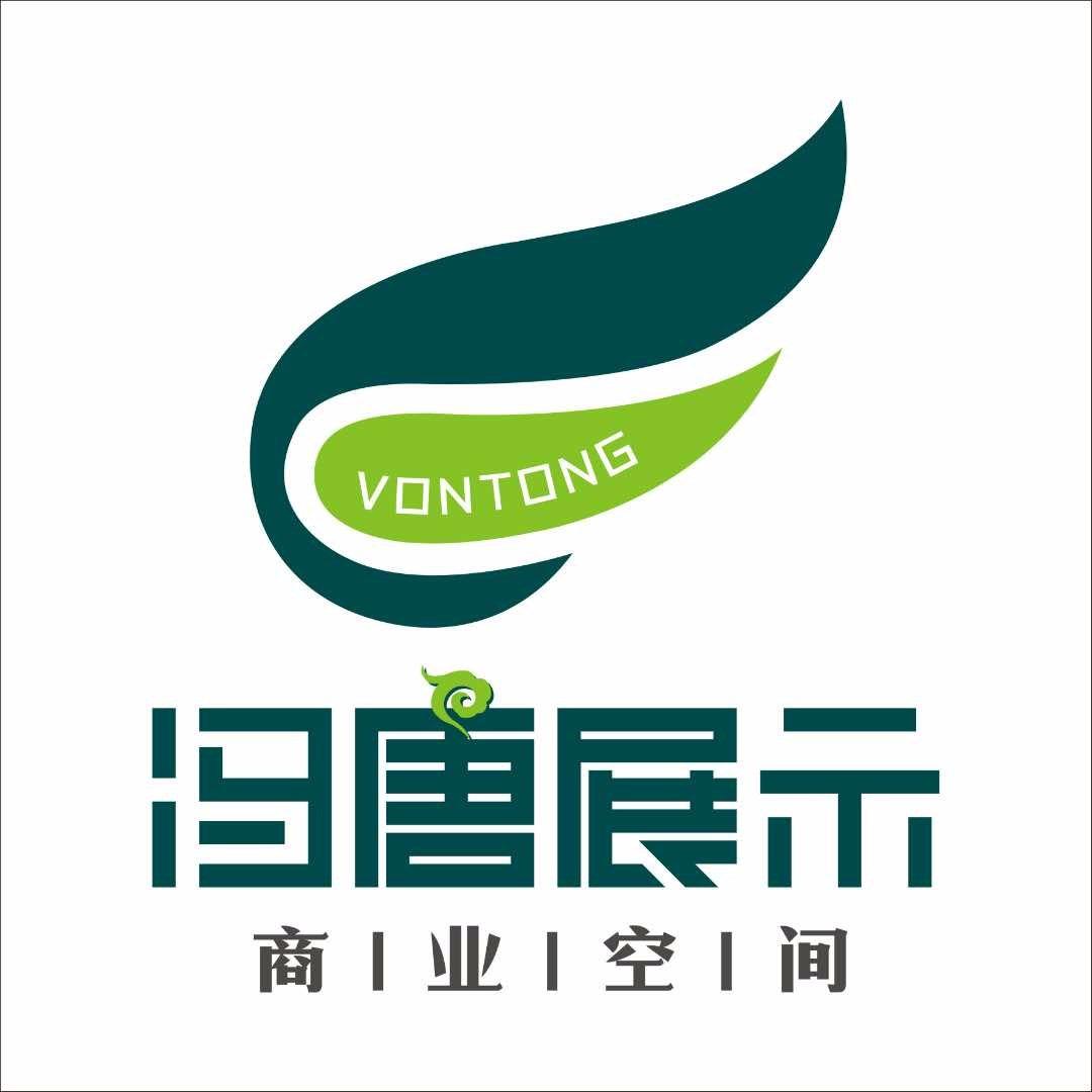 河南冯唐展览展示有限公司logo