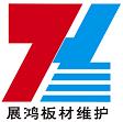 杭州展鸿建筑新材料有限公司