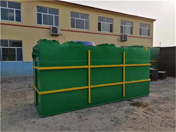 黔東南洗衣廠房污水處理設備型號