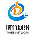 滄州時代網絡技術有限公司