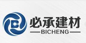 上海必承新型建材有限公司