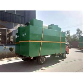 甘南洗衣厂房污水处理设备定制