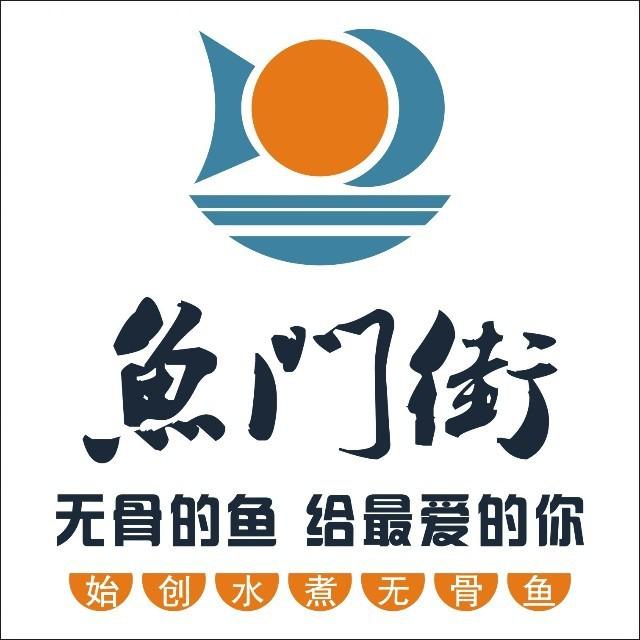廣州魚門街餐飲管理有限公司